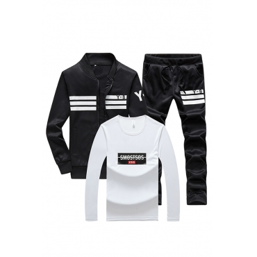 Lovely Casual Letters Cotton Two-piece Pants Set(With Coat)