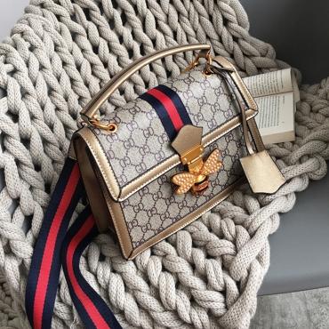 Lovely Elegant Patchwork Printed Gold PU Messenger Bag