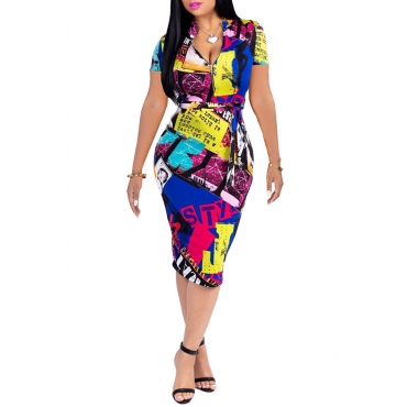 Lovely Women's Printed Knee Length Dress(With Elastic)