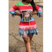 Lovely Casual Tassel Design Multicolor Knee Length