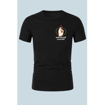 Lovely Leisure Print Black T-shirt