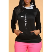 Lovely Chic Patchwork Black Hoodie
