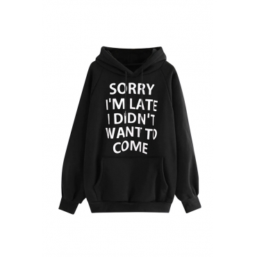 Lovely Casual Letter Printed Black Sweatshirt Hoodie