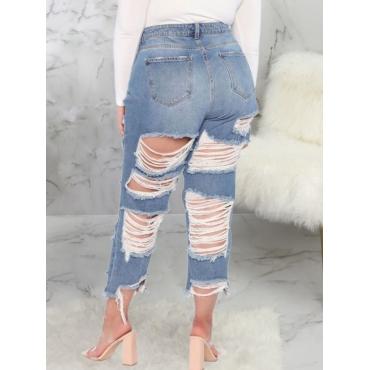 Lovely Street Broken Holes Raw Edge Blue Jeans