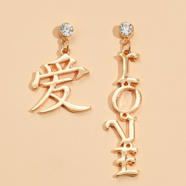 Lovely Casual Letter Print Hollow-out Gold Earring